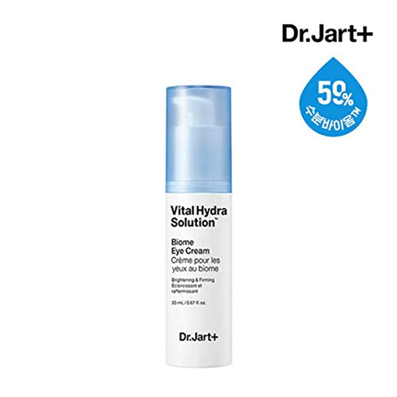 保険話すバイオリニストドクタージャルトゥ[Dr.Jart+] バイタルハイドラソリューションバイオームアイクリーム20ml (Vital Hydra Solution Biome Eye Cream) / ブライトニング&ファーミング