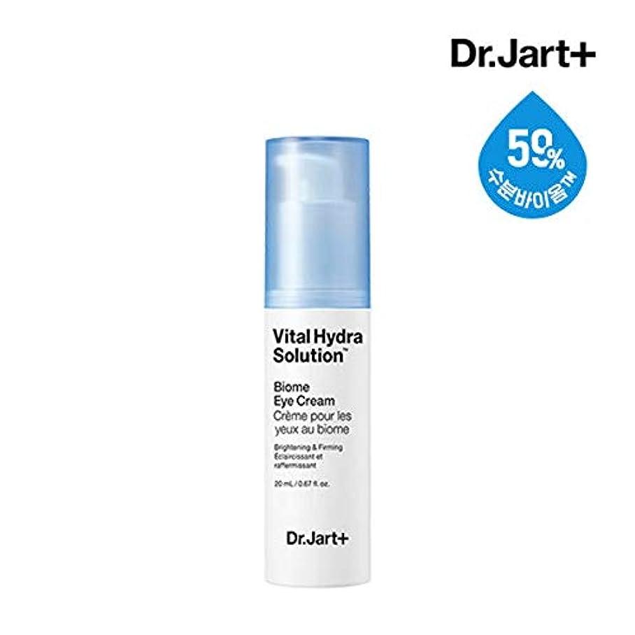 寸法口ひげ文ドクタージャルトゥ[Dr.Jart+] バイタルハイドラソリューションバイオームアイクリーム20ml (Vital Hydra Solution Biome Eye Cream) / ブライトニング&ファーミング