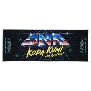 倖田來未 Koda Kumi Live Tour 2018 ~DNA~  スポーツタオル