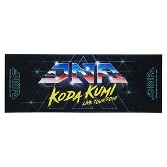 倖田來未 Koda Kumi Live Tour 2018 ...