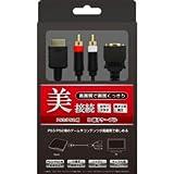 コロンバスサークル PS3/PS2用D端子ケーブル CC-P3DC-BK 【まとめ 5セット】