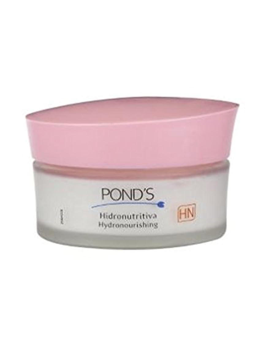ペンス拘束病アンチリンクルクリーム50ミリリットル栄養池 (Ponds) (x2) - Ponds Nourishing Anti-wrinkle Cream 50ml (Pack of 2) [並行輸入品]