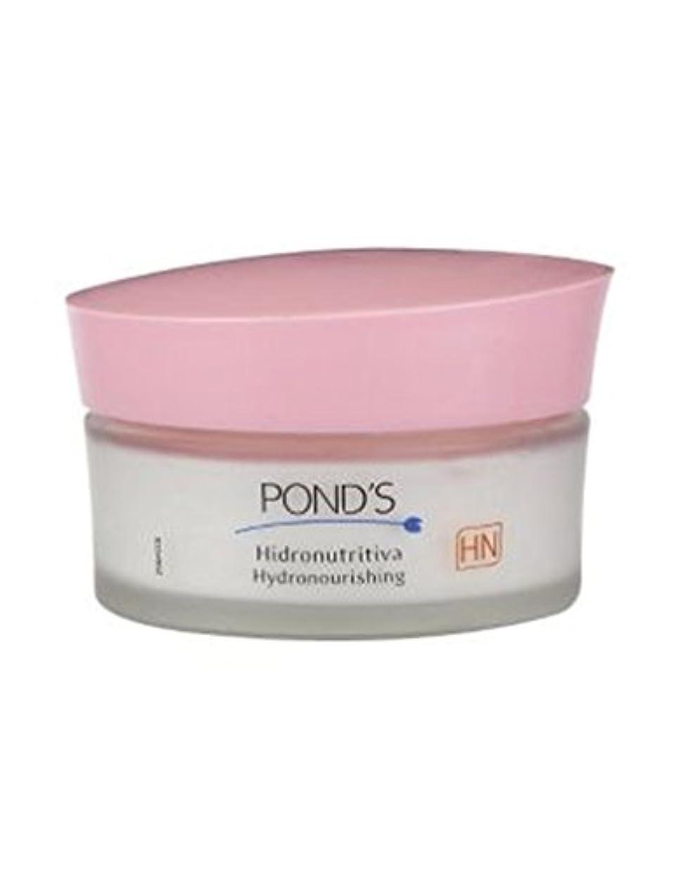 ビスケット黙時Ponds Nourishing Anti-wrinkle Cream 50ml - アンチリンクルクリーム50ミリリットル栄養池 (Ponds) [並行輸入品]