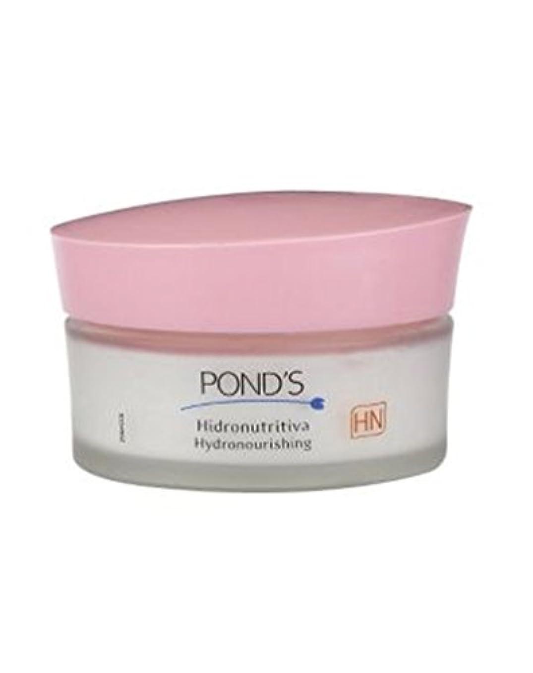 フローティング模索実際のアンチリンクルクリーム50ミリリットル栄養池 (Ponds) (x2) - Ponds Nourishing Anti-wrinkle Cream 50ml (Pack of 2) [並行輸入品]