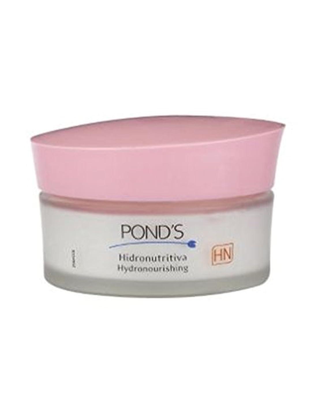 パラダイスポーン退屈Ponds Nourishing Anti-wrinkle Cream 50ml - アンチリンクルクリーム50ミリリットル栄養池 (Ponds) [並行輸入品]