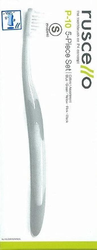 侵略暴露する時々GC ルシェロ歯ブラシ 5本 P-10S