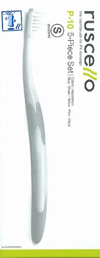 処分した一貫したフックGC ルシェロ歯ブラシ 5本 P-10S