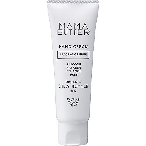 ママバター ハンドクリーム 無香料 40gの画像