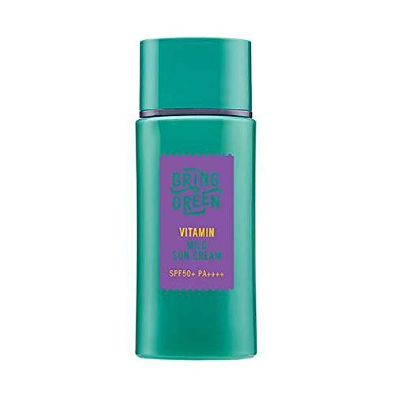 シチリア分配します禁じるBRING GREEN Vitamin Mild Sun Cream (50ml) SPF50+PA++++ BRINGGREEN Made in Korea