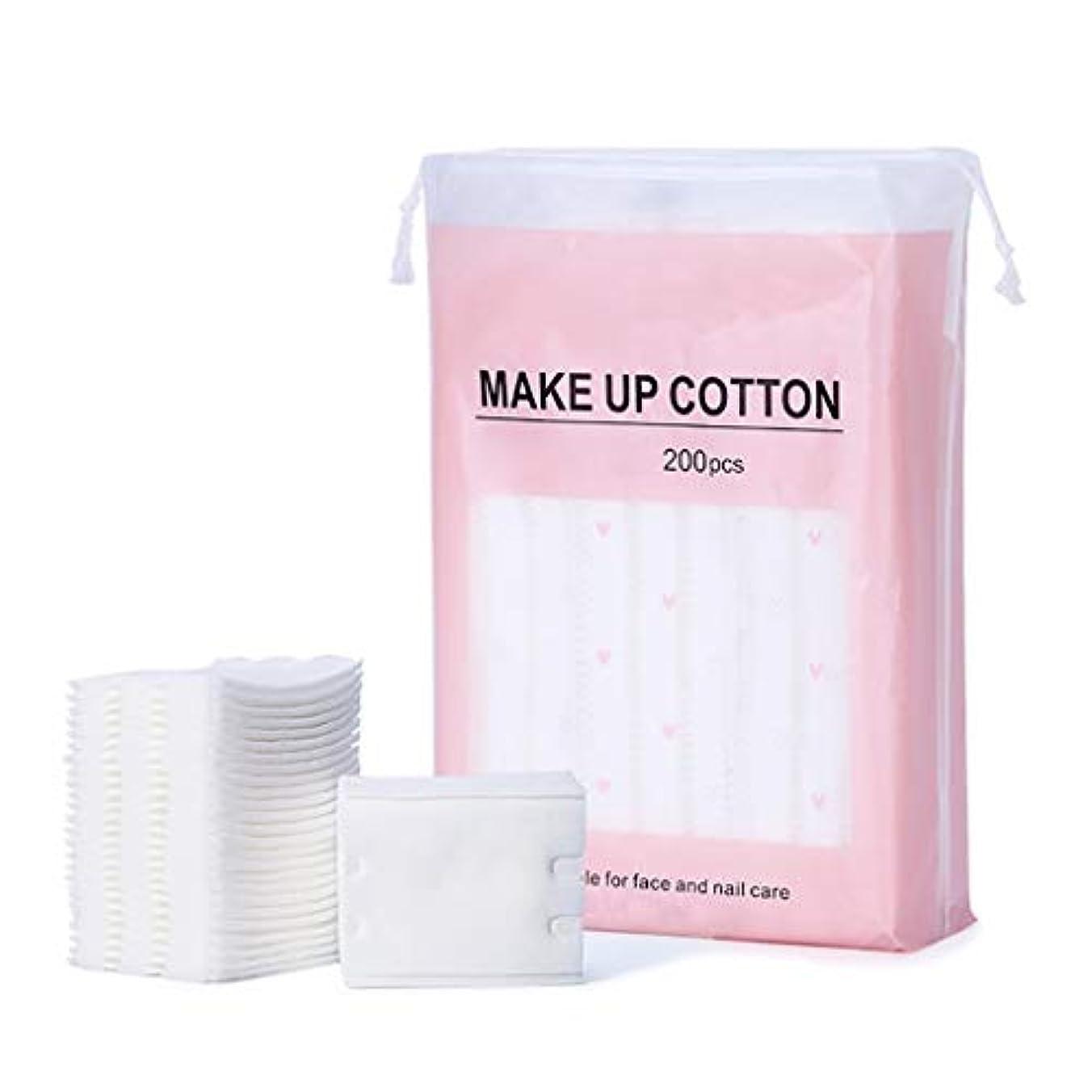 パウダーサリー運命クレンジングシート 200ピース三層化粧品コットンパッド拭きナチュラル毎日用品フェイシャルコットンメイク落としツール (Color : White)