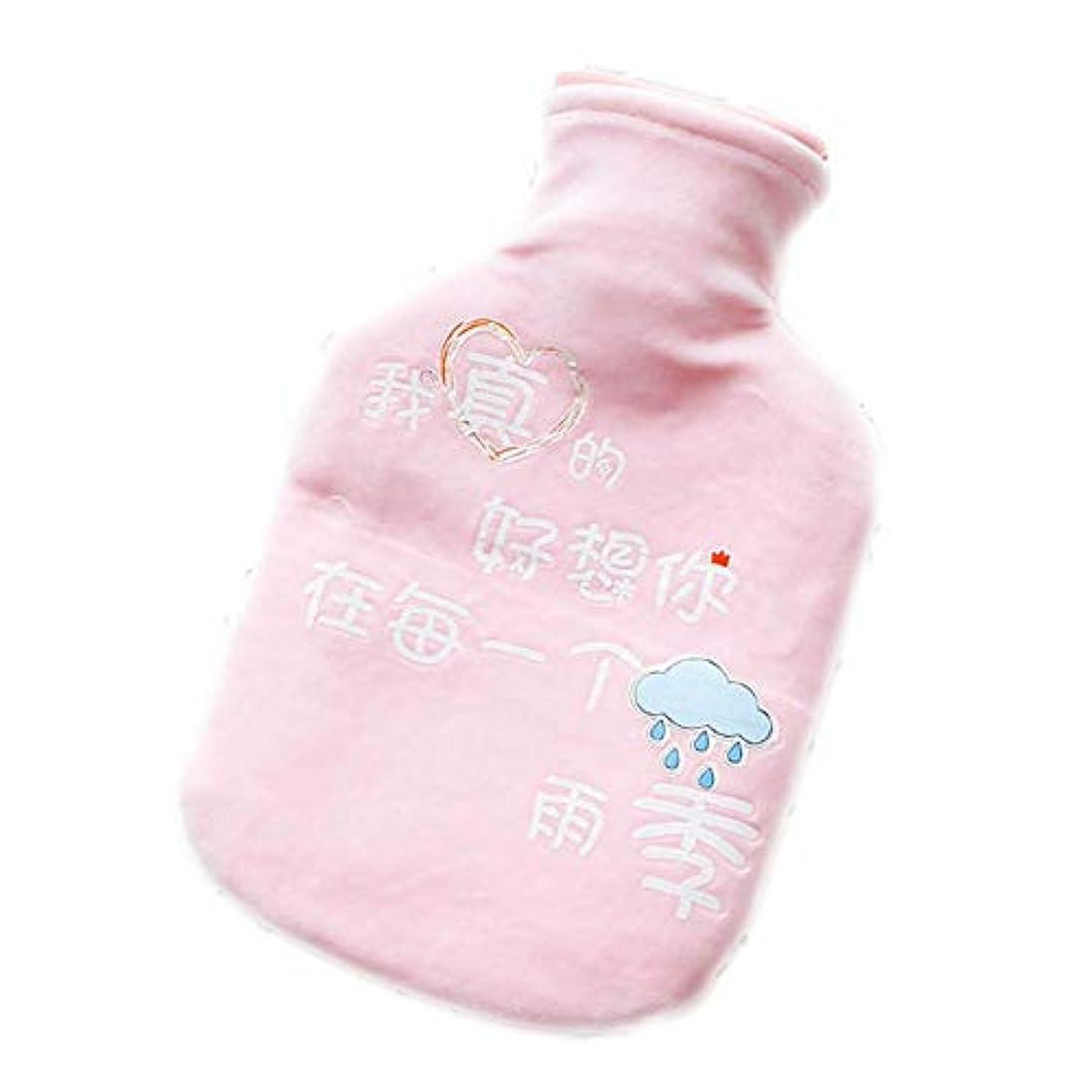 疾患疑わしいパレードかわいい湯たんぽミニハンドウォーマー750ミリリットルの学生女性の温水バッグ