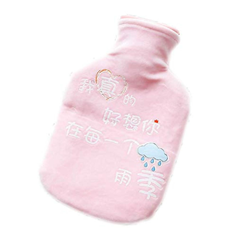 長方形結晶原稿かわいい湯たんぽミニハンドウォーマー750ミリリットルの学生女性の温水バッグ