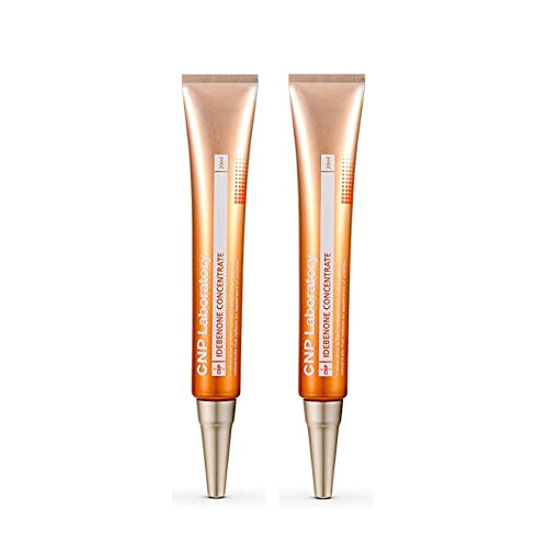 タイプブリーフケース超音速CNPイデベノンコンセントレイト20mlx2本セットシワ改善韓国コスメ、CNP Idebenone Concentrate 20ml x 2ea Set Korean Cosmetics [並行輸入品]