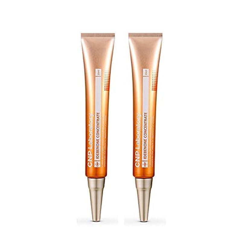 本質的にエゴイズムCNPイデベノンコンセントレイト20mlx2本セットシワ改善韓国コスメ、CNP Idebenone Concentrate 20ml x 2ea Set Korean Cosmetics [並行輸入品]