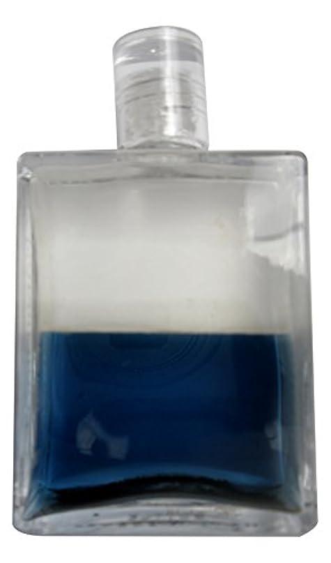 アプト鉛筆飢B12新しい時代の平和 オーラーソーマ イクイリブリアムボトル