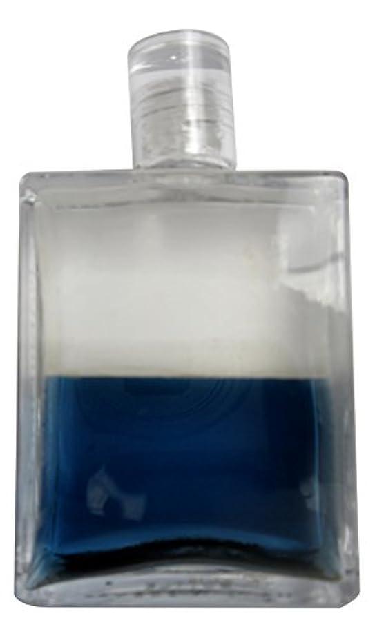 湿気の多いワイプ大胆不敵B12新しい時代の平和 オーラーソーマ イクイリブリアムボトル