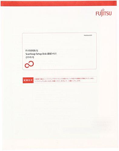 ScanSnap Setup Disk追加ライセンス 1ライセンス