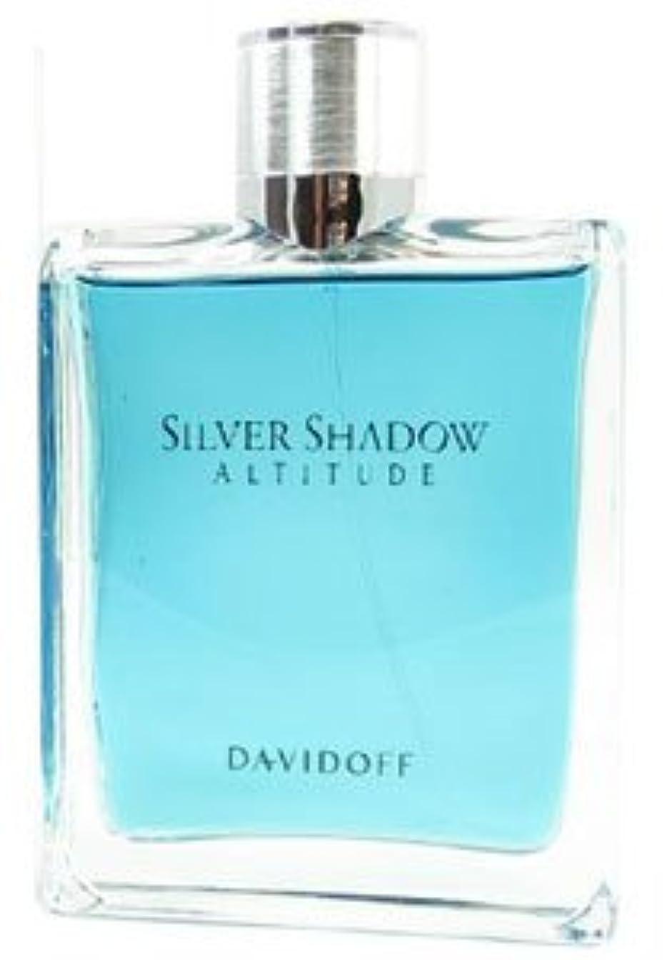 地下室契約した効能あるSilver Shadow Altitude (シルバーシャドウ アルティテュード) ミニチュア 7.5ml by Davidoff for men