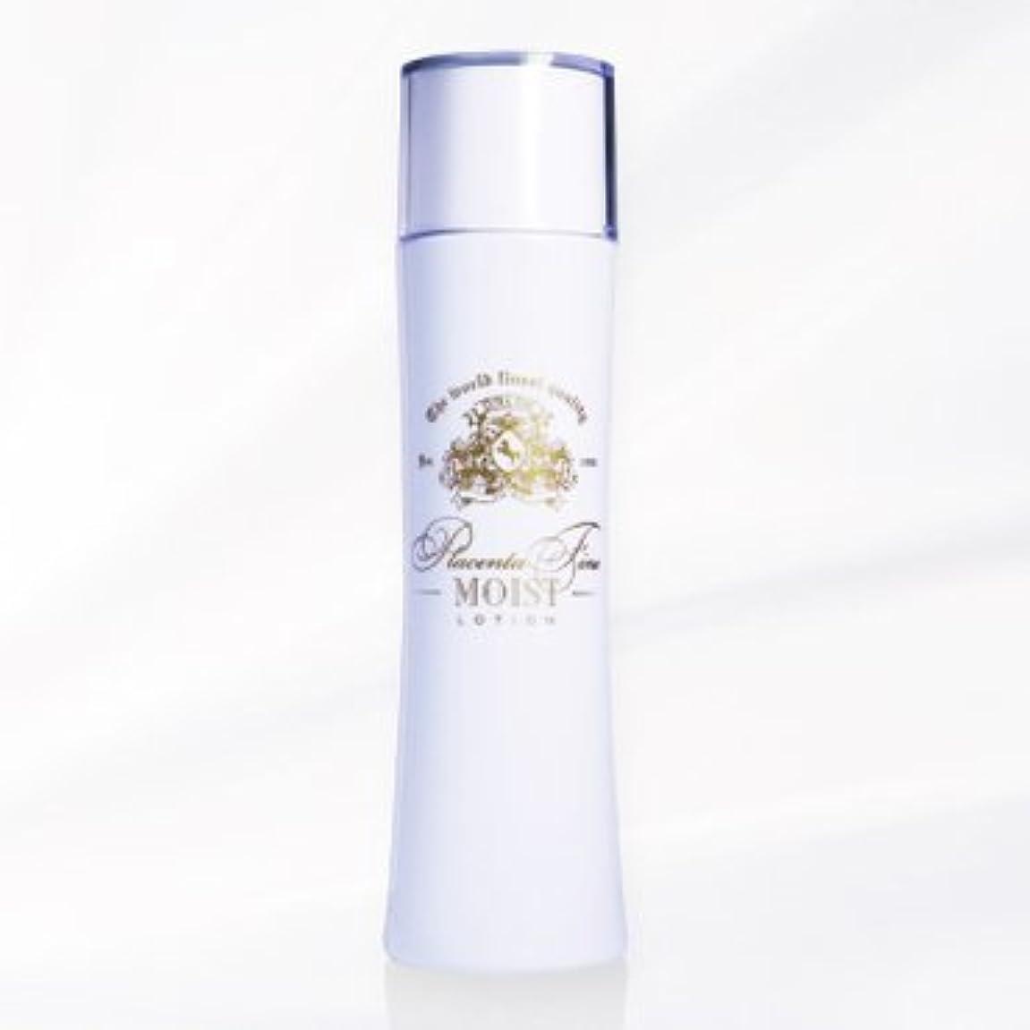 晩餐トライアスロンオーケストラ馬プラセンタ化粧水 プラセンタファインモイストローション【キャンペーン価格】