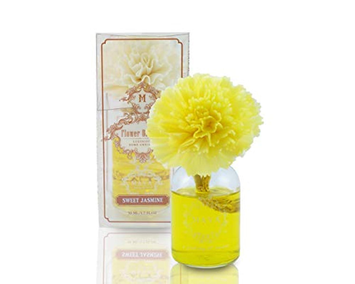 MAYA フラワーディフューザー スイートジャスミン 50ml 日本限定商品 |Aroma Flower Diffuser Sweet Jasmine 50ml [並行輸入品]