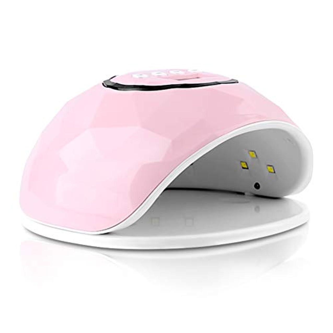 葉っぱ栄養定期的にネイルランプ72Wネイル光線療法ランプ速乾性インテリジェント誘導マニキュアグルーベーキングランプLEDドライヤー (Color : Pink)