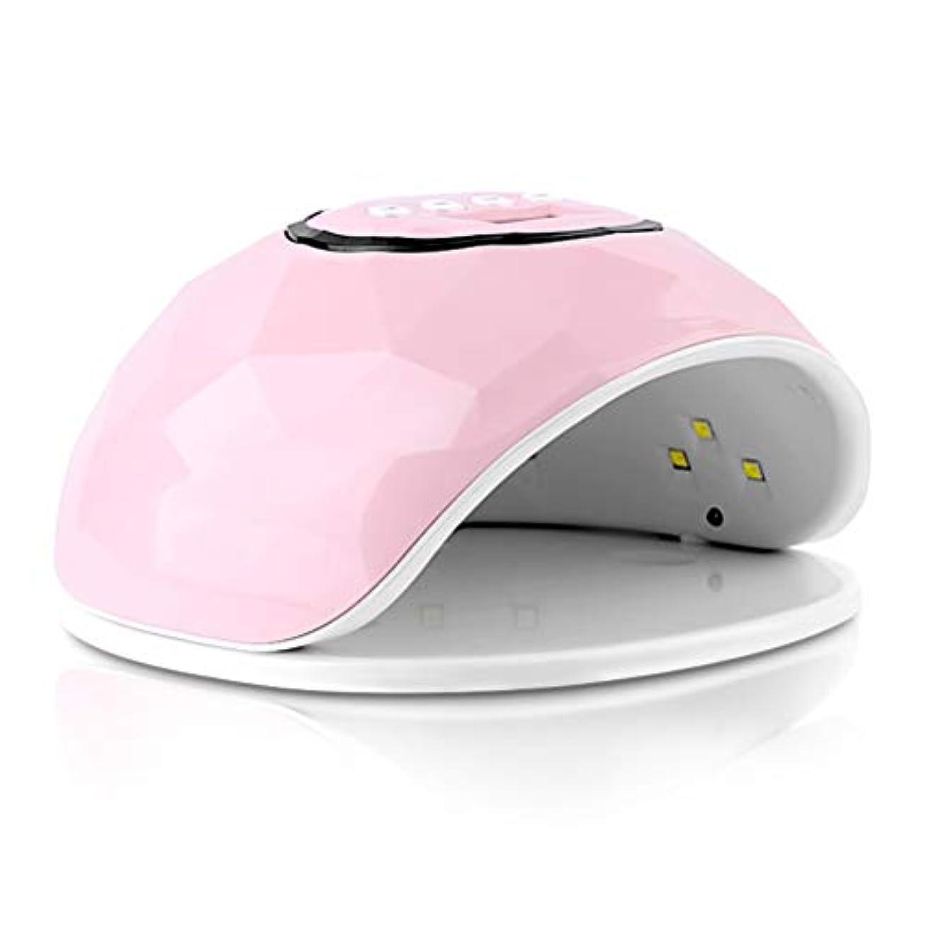 チャレンジ現金回るネイルランプ72Wネイル光線療法ランプ速乾性インテリジェント誘導マニキュアグルーベーキングランプLEDドライヤー (Color : Pink)