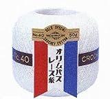 オリムパス製絲 金票 レース糸 #40 Col.700 レッド系 10g 約89m