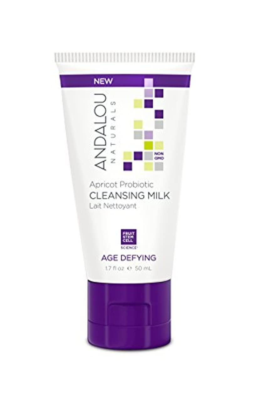適用済みフィットネス調子オーガニック ボタニカル 洗顔料 クレンジング ナチュラル フルーツ幹細胞 「 A クレンジングミルク 」 ANDALOU naturals アンダルー ナチュラルズ