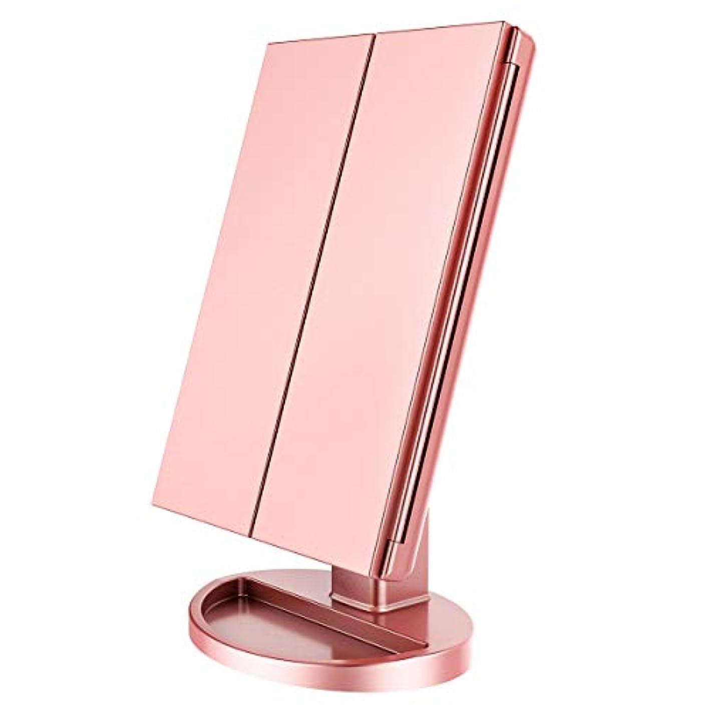 モールス信号有効な知覚できるWEECOC 化粧鏡 LED三面鏡 化粧ミラー 鏡 女優ミラー led付き 明るさ調節可能 折りたたみ式 180度回転 電池&USB 2WAY給電【10倍拡大鏡付き】 (ピンク)