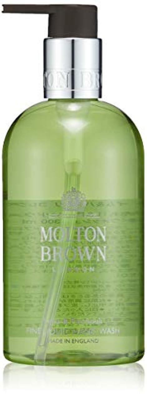 業界大混乱故国MOLTON BROWN(モルトンブラウン) ライム&パチョリ コレクション L&P ハンドウォッシュ