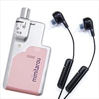 【充電式補聴器】 NEWみみ太郎(SX-011) (両耳用, ピンク×シルバー)