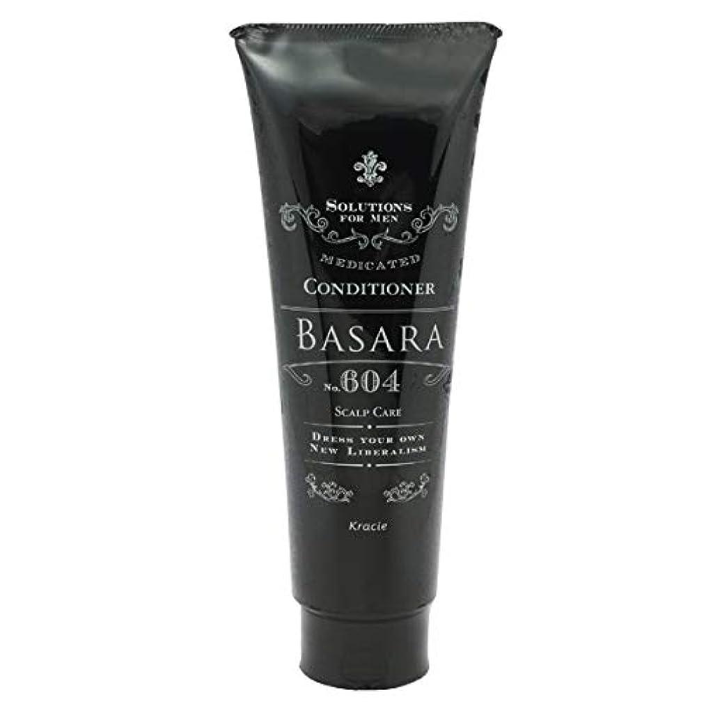 フルーツ傾いた有名なサロンモード(Salon Mode) クラシエ バサラ 薬用スカルプ コンディショナー 604 250g