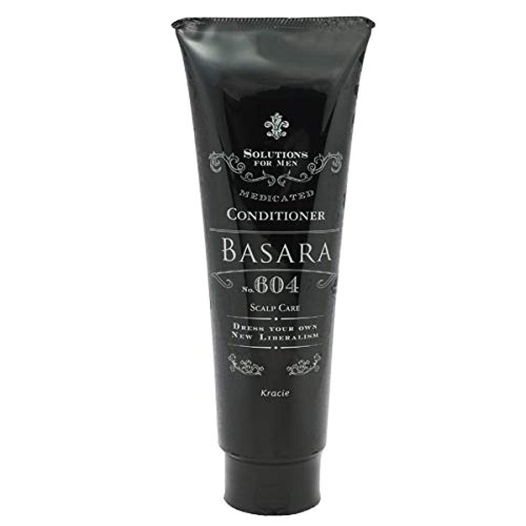 熟したよろめく抑制サロンモード(Salon Mode) クラシエ バサラ 薬用スカルプ コンディショナー 604 250g