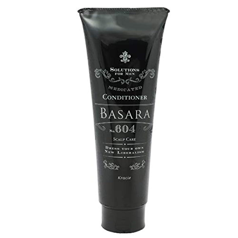 ドロップあいさつ信条サロンモード(Salon Mode) クラシエ バサラ 薬用スカルプ コンディショナー 604 250g