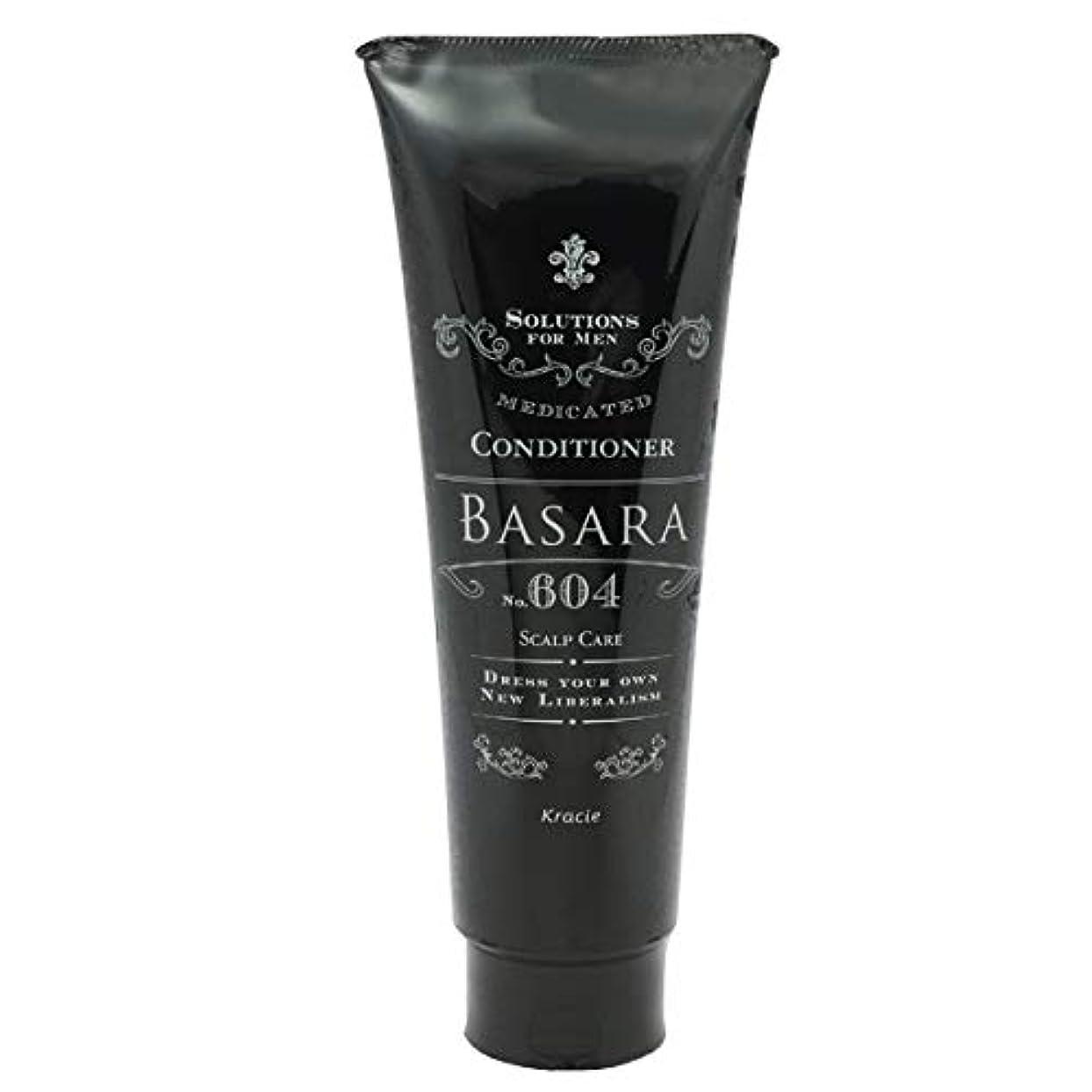 降ろす恥ずかしい規則性サロンモード(Salon Mode) クラシエ バサラ 薬用スカルプ コンディショナー 604 250g