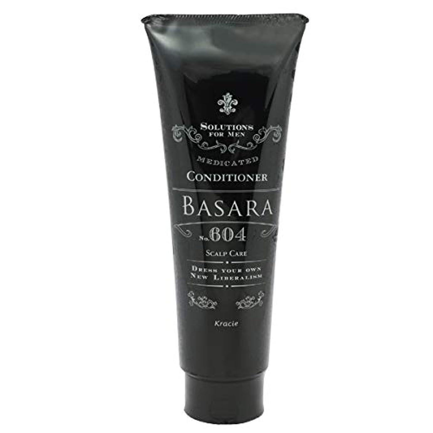 致命的壁圧倒するサロンモード(Salon Mode) クラシエ バサラ 薬用スカルプ コンディショナー 604 250g