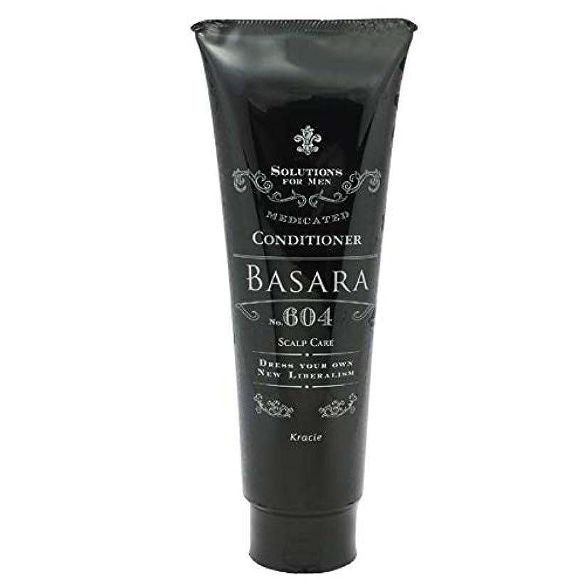 安価な小道乳サロンモード(Salon Mode) クラシエ バサラ 薬用スカルプ コンディショナー 604 250g