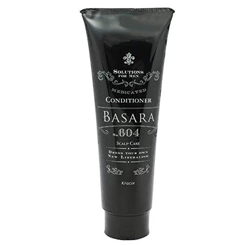 用語集順応性広いサロンモード(Salon Mode) クラシエ バサラ 薬用スカルプ コンディショナー 604 250g