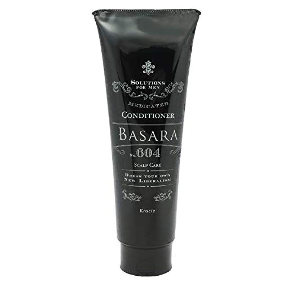 乳白祈るシミュレートするサロンモード(Salon Mode) クラシエ バサラ 薬用スカルプ コンディショナー 604 250g
