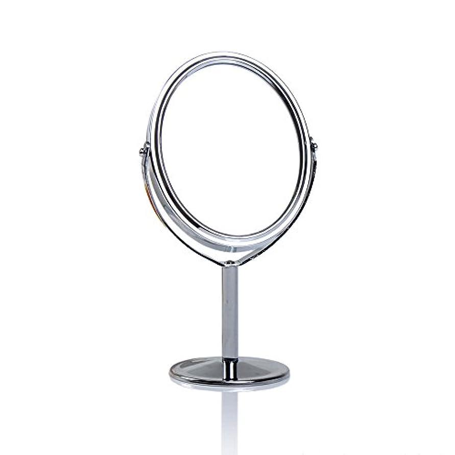スポット仕立て屋セラフDream 化粧鏡 両面 化粧ミラー 美容鏡 卓上鏡 浴室鏡 女優ミラー 防水 (B)