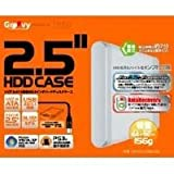 GROOVY SATA2-CASE2.5SL