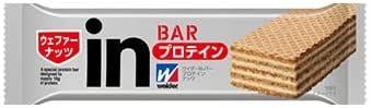 森永製菓 ウイダーinバー プロテイン ナッツ ×5個