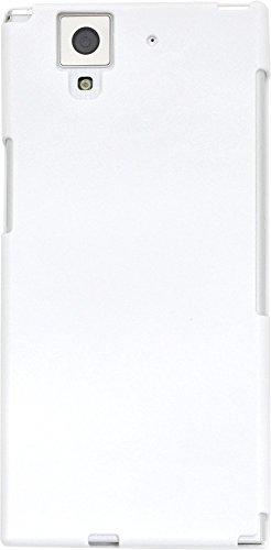 PLATA arrows アローズ NX F-02H 用 カラー ソフト ケース カバー 【 ホワイト 白 しろ white 】 シンプル に スマホ を 保護 する しなやかさと 耐久性 を備えた ...
