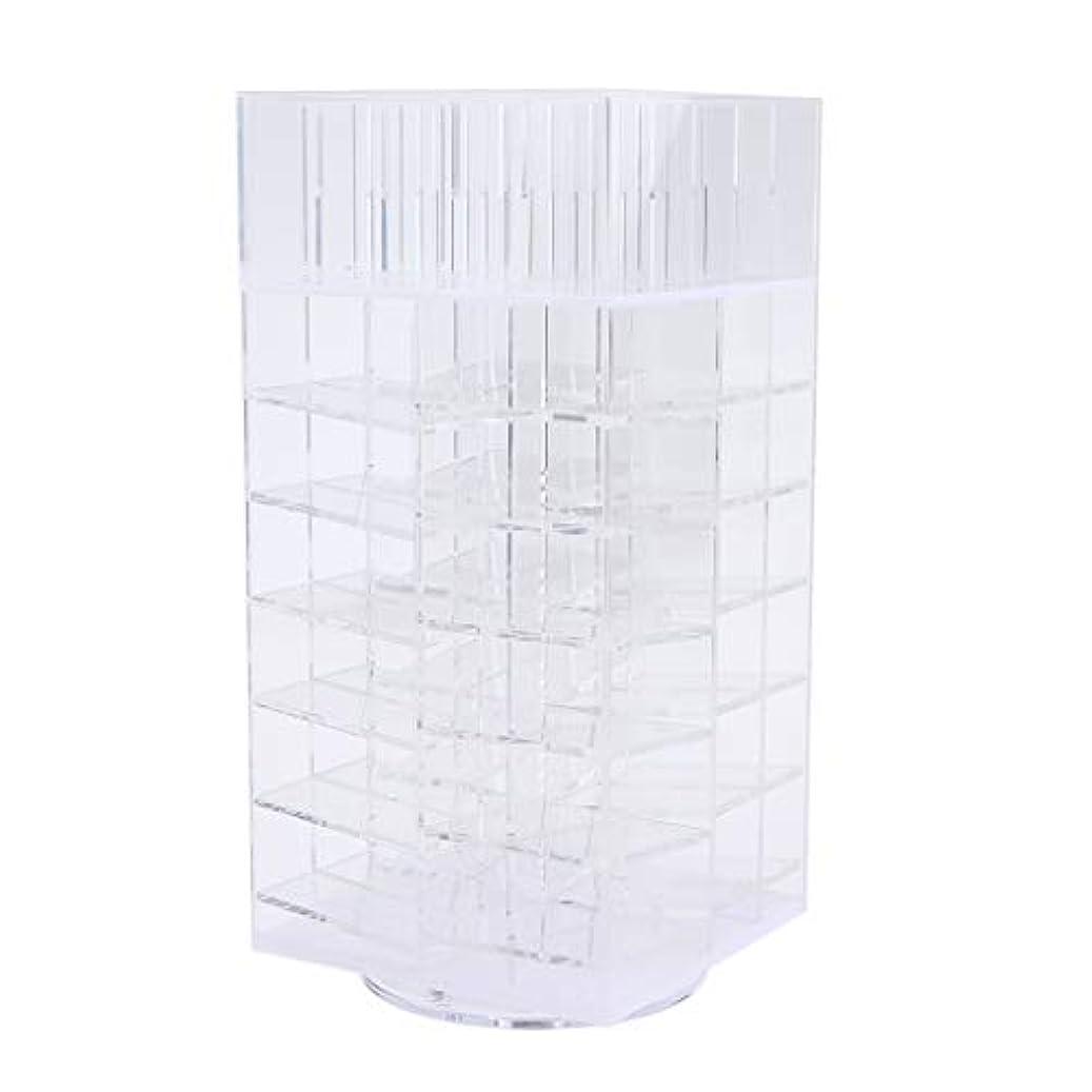 休憩する保存重要なToygogo 回転アクリル73チューブ口紅ホルダー化粧オーガナイザー空の収納ボックス - ホワイトクリア