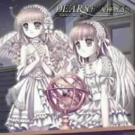 DEARS十二星座物語 Apollon Side/オムニバス