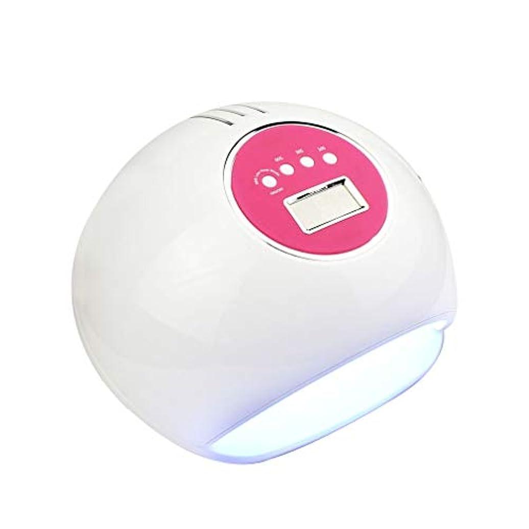 海上有能な変更UV/LEDネイルライト、ネイルジェル硬化ライト、痛みのないモード、4つのタイミング、通気孔、ゲル研磨用の取り外し可能なボトムプレート、デュアル光源