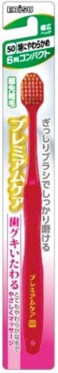 【まとめ買い】プレミアムケア歯グキいたわる6列コンパクト ×6個