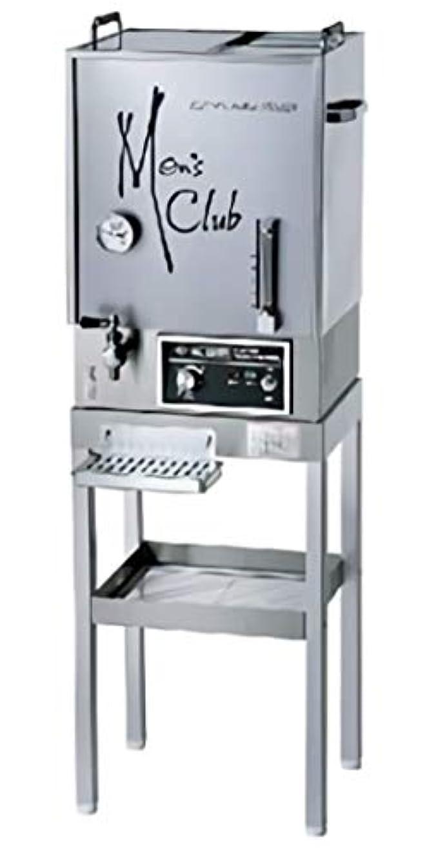 チチカカ湖専門用語天文学タオル蒸し器 タオルウォーマー 理容 美容 シェービングサロン 国産 日本製 メンズクラブ1500E(早沸きタイプ) 送料無料