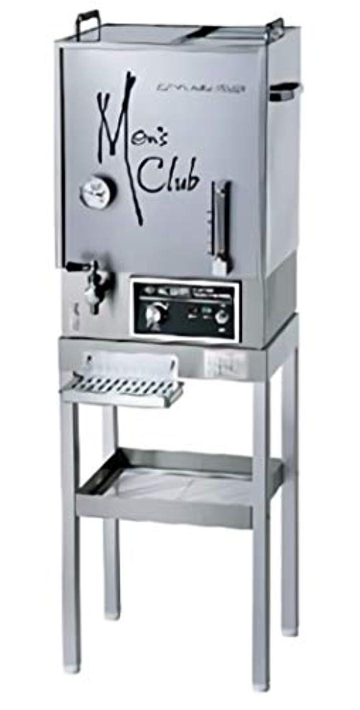 一定安全な均等にタオル蒸し器 タオルウォーマー 理容 美容 シェービングサロン 国産 日本製 メンズクラブ1500E(早沸きタイプ) 送料無料