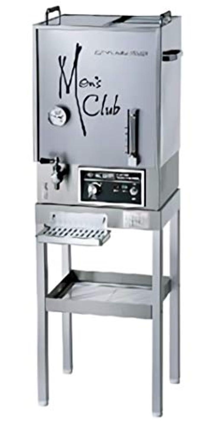 スピリチュアル平均危険を冒しますタオル蒸し器 タオルウォーマー 理容 美容 シェービングサロン 国産 日本製 メンズクラブ1500E(早沸きタイプ) 送料無料